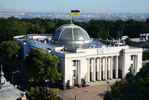 verhovna-rada-ukrainy