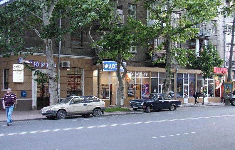 v-odesse-zakryvaetsya-tsentr-obluzhivaniya-grazhdan