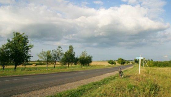 v-kodymskom-rayone-nachalsya-remont-dorogi