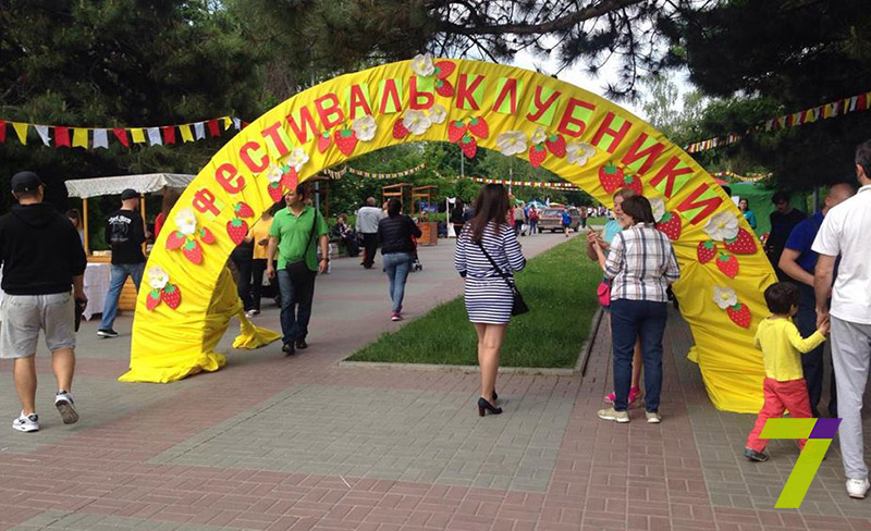 v-odesse-proshel-festival-klubniki