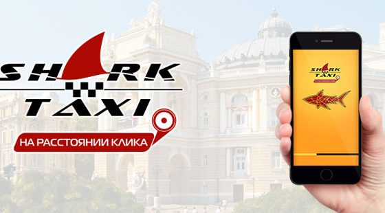 shark-taxi-odessa