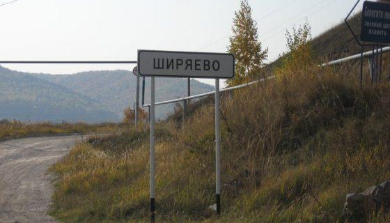 shiryaevskie-ucheniki-budut-ezdit-na-novom-avtobuse