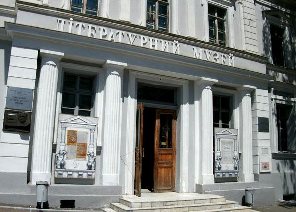 literaturnui-muzei-v-odesse