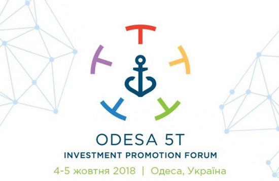 odesskiy-investicionnui-forum