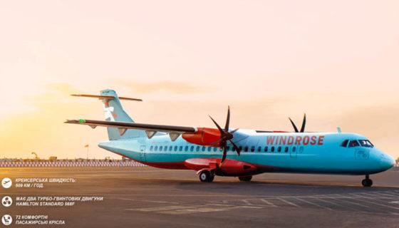 roza-vetrov-ATR-72-600