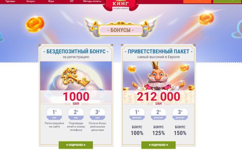 kazino-king
